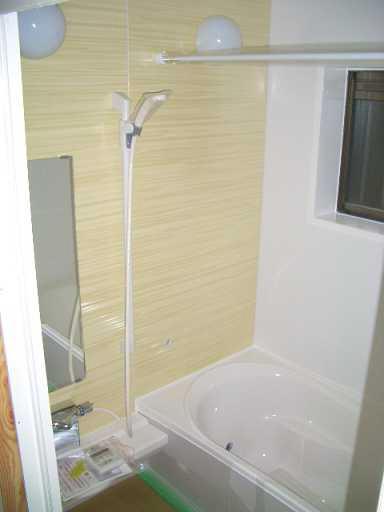 富里市浴室リフォームO様邸